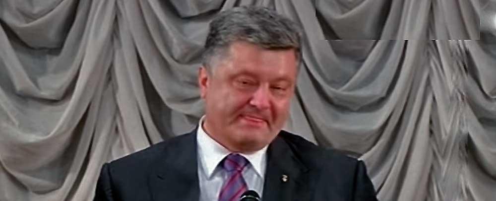 პეტრე პოროშენკო და ალკოჰოლი