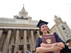 რუსეთში სწავლის მსურველთათვის – სტიპენდიებზე რეგისტრაცია დაიწყო!