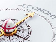საქართველოს ეკონომიკური ზრდის პროგნოზი 2021 წლისთვის
