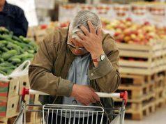საქსტატი: ერთ წელიწადში ზეთი და ცხიმი 27%-ით გაძვირდა; რძე, ყველი და კვერცხი _ 9%-ით; პური და პურპროდუქტები კი _ 7%-ით