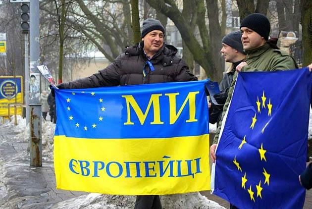 """ევროპარლამენტმა """"ევროპელი ერის"""" საჩვენებელი გაროზგვა მოაწყო"""