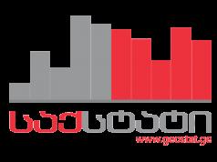 სტატისტიკის ეროვნული სამსახური