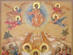 """ილია მეორე: """"ჩვენ უნდა გვახსოვდეს, რომ ღმერთი ამთლიანებს და ეშმაკი ჰყოფს"""""""
