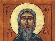 წმიდა იოანე (თორნიკე) მთაწმინდელი