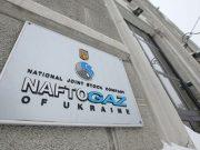 """""""Нафтогаз"""" назвал контракт с """"Газпромом"""" самым выгодным за всю историю"""