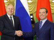 Премьер Беларуси поблагодарил Медведева за плодотворную совместную работу