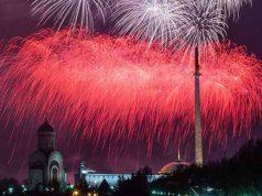В Москве прогремел салют в честь освобождения Варшавы