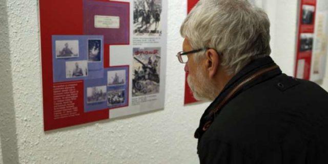 Освобождение Европы: в Сараеве открылась выставка к 75-летию Победы