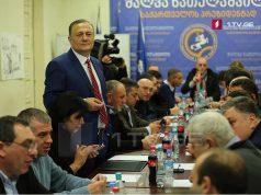 Перед выборами грузинское общество знает, кого не хочет, но не знает, кого хочет
