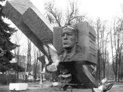 Названо историческое значение подвига генерала Карбышева