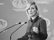 Захарова рассказала о набросившихся на делегацию России грузинских журналистках