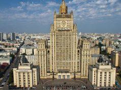 Внешнеполитическое ведомство России: Привлекает внимание пропагандистская акция, устроенная Вашингтоном, Лондоном и Тбилиси