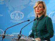 """Захарова заявила о многолетнем """"оболванивании"""" россиян за рубежом"""