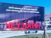 Билборды антиНАТОвского содержанияв Боснии-Герцеговине