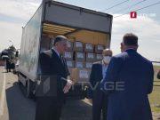 Баку оказал гуманитарную помощь азербайджанскому населению Грузии