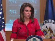 Государственный департамент США: США приобрели от России медицинские устройства