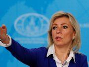 Захарова: создание антитеррористического центра РФ и Грузии не предполагало участия НАТО