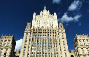 Россия ждет ответ Грузии на ноту по визиту в лабораторию Лугара