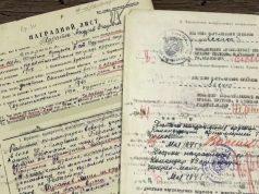 Минобороны РФ рассекретило документы о боях за Рейхстаг и жизни Берлина после 9 мая