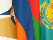 Страны ЕАЭС проведут дополнительные консультации с Кубой
