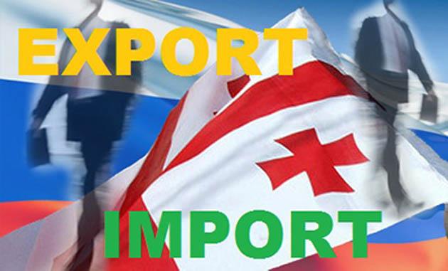 Власти и оппозиция врагом номер один объявляют страну, из которой мы завозим 90 процентов пшеницы