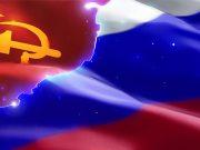 Поправки в Конституцию гарантируют России статус правопреемника СССР