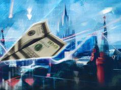 Iranwire: на российском аналоге SWIFT завязаны триллионы долларов...