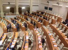 Большей части грузинского общества совершенно безразлично, благодаря какой избирательной системе пролезут в будущий парламент 30 падких на серебряники «народных избранников»