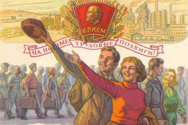 Какие идеалы воплощал СССР и что мы на самом деле потеряли?