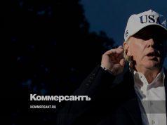 «Мы должны иметь дело с Россией такой, какая она есть, а не такой, какой мы хотим ее видеть»