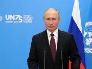 """""""Несмотря на ссоры и недоверие"""". Что Путин предложил на Генассамблее ООН"""
