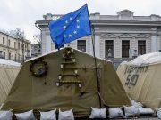 Страна (Украина): Евросоюз закрыл свой проект в Украине