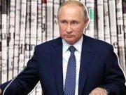 США — больше не обязательный собеседник России. Как речь Путина на Валдайском форуме обсуждают за рубежом