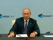 Солидарность в вопросах безопасности: как западные СМИ отреагировали на выступление Путина на «Валдае»