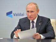 Они ждут наших похорон: западные СМИ о выступлении Путина на форуме «Валдай»