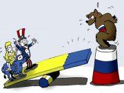 Еще раз и теперь уже, думаю, навсегда – либо либерастский безбожный Запад, либо единоверная православная Россия!