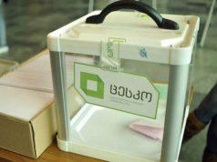 Должны ли проводиться внеочередные выборы?