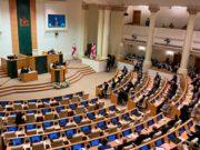 Парламент Грузии начал работу с антироссийской резолюции