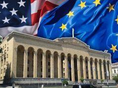 ЕС и США встали на защиту партии Саакашвили