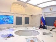 Сессия онлайн-форума «Давосская повестка дня 2021»