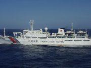 Китае береговой охране дано указание атаковать американские корабли без предупреждения