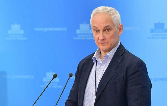 Белоусов заявил, что России в ближайшие 3-4 года предстоит изменить модель экономики