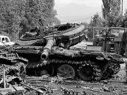 ЕСПЧ признал необоснованными обвинения Грузии в адрес России по событиям 2008 года