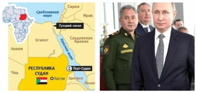 В Судане будет развернута российская военно-морская и сухопутная база