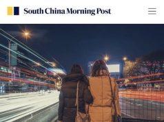 Суд в Гонконге подтвердил, что гомосексуализм - психическое отклонение