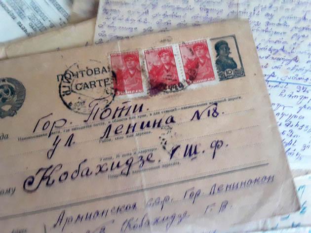 Письма Жоры Кобахидзе