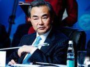 Китай и Россия собирают Евразию вопреки США
