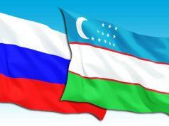 Узбекистан ведёт работу над полноценным вступлением в ЕАЭС