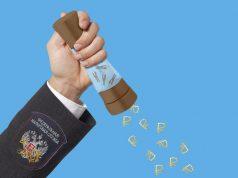 Новая структура ФНС будет заниматься крупнейшими хищениями из бюджета. ЦОД ФНС №4. Рассказываю про первые жесткие проверки