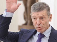 Козак: Россия встанет на защиту своих граждан в случае войны в Донбассе